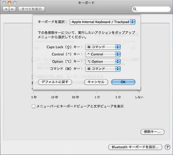 スクリーンショット(2009-10-19 2.16.47).png