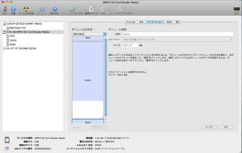 スクリーンショット(2009-10-29 0.18.42).png