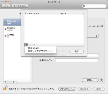 スクリーンショット(2010-02-25 7.22.51).png