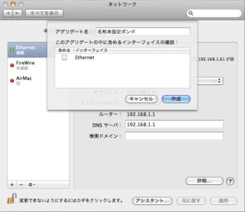 スクリーンショット(2010-02-25 7.23.58).png