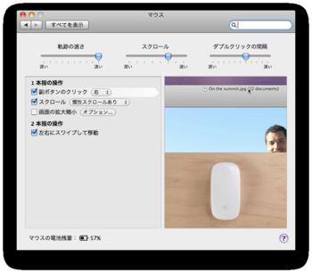 スクリーンショット(2010-02-28 0.09.16).png