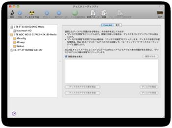 スクリーンショット(2010-03-08 2.58.30).png