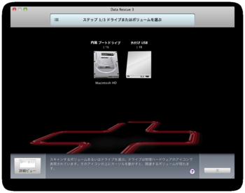 スクリーンショット(2010-03-08 3.05.27).png