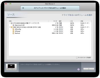 スクリーンショット(2010-03-08 3.05.34).png