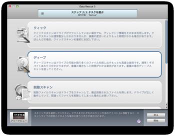 スクリーンショット(2010-03-08 3.10.08).png