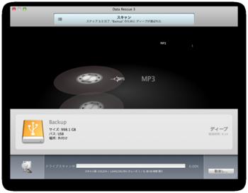 スクリーンショット(2010-03-08 3.10.23).png