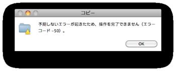 スクリーンショット(2010-04-01 2.30.04).png