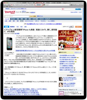 スクリーンショット(2010-06-08 23.04.06).png