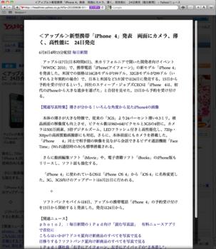 スクリーンショット(2010-06-08 23.04.56).png