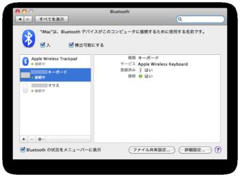 スクリーンショット(2010-08-04 11.13.24).png