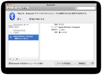 スクリーンショット(2010-08-04 11.19.09).png