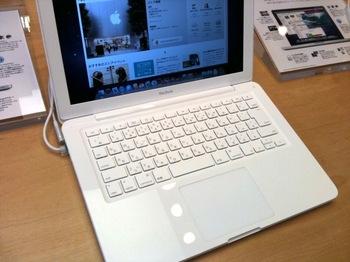 NewMacBook.jpg